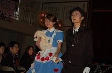 チーム「Wonderland」の二人のデートは不思議な世界へ・・・