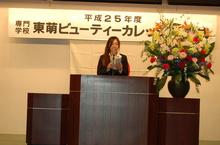 在校生代表松村さんの「歓迎のことば」 心のこもった温かいことばでしたね!