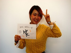 DSC_0373akarusa_R