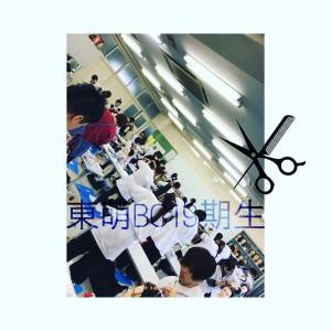 IMG_9610
