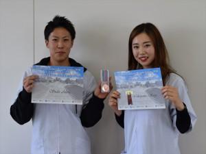 表彰式2019-2_R