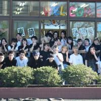 東萌感謝祭オープンキャンパスページ